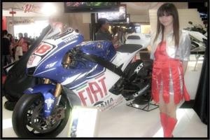 Yamaha mejeng di PRJ